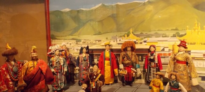 Norbulingka Institute- The Doll Museum
