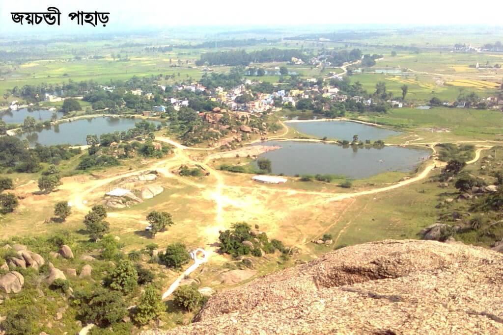 jaychandi hills